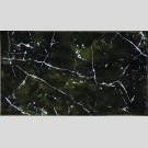 Intercerama - Pietra 2340 20 012 плитка для стен