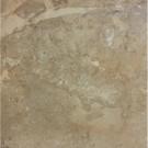 Casa Ceramika - Aroks beige керамогранит