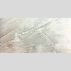 Breccia Beige - плитка универсальная