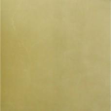 Pulpis Crema - плитка универсальная