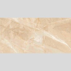 Pulpis Extra Biege - плитка универсальная