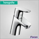 Hansgrohe Focus 70 смеситель для раковины