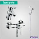 Hansgrohe Focus 31933000 набор смесителей