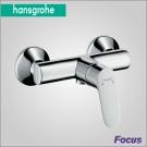Hansgrohe Focus смеситель для душа
