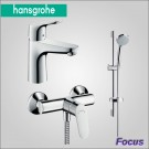Hansgrohe Focus набор смесителей для душа