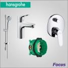 Hansgrohe Focus набор скрытого монтажа для ванны