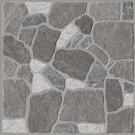 Golden Tile - Cortile серый, плитка для пола