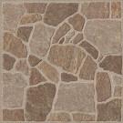 Golden Tile - Cortile коричневый, плитка для пола