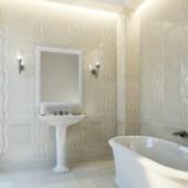 Golden Tile - Crema Marfil