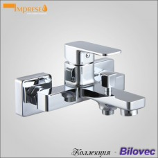 BILOVEC 10255 - смеситель для ванны
