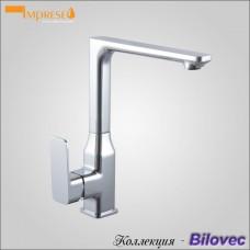 BILOVEC 55255 - смеситель кухонный