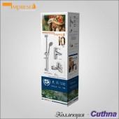 Imprese - коллекция CUTHNA