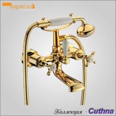 CUTHNA 10280 zlato-n - смеситель для ванны