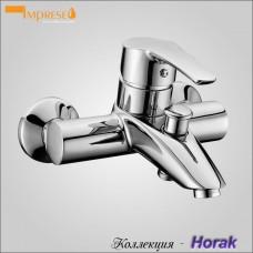 HORAK 10170 - смеситель для ванны