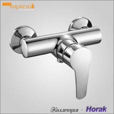 HORAK 15170 - смеситель для душа