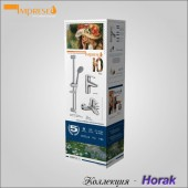 Imprese - коллекция HORAK