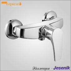 JESENIK 15140 - смеситель для душа