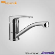 JESENIK 20140-15 - смеситель кухонный