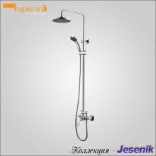 JESENIK система душевая (смеситель для душа, верхний и ручной душ 3 режима, шланг 1,5м)