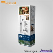 Imprese - коллекция смесителей JESENIK