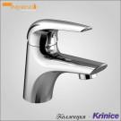 Imprese KRINICE 05110 смеситель для раковины