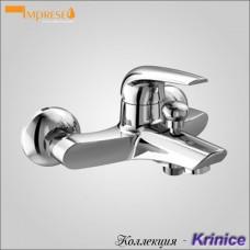 KRINICE 10110 - смеситель для ванны