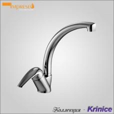 KRINICE 55110 - смеситель кухонный