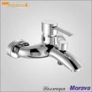 Imprese MORAVA 10220 смеситель для ванны