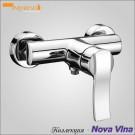 Imprese NOVA VLNA 15135 смеситель для душа