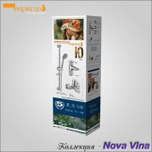 Imprese - коллекция смесителей NOVA VLNA