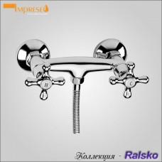 RALSKO NEW 15240 - двухвентильный смеситель для душа