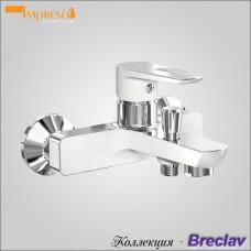 BRECLAV 10245 w - смеситель для ванны