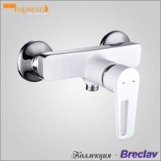 BRECLAV 15245 w - смеситель для душа