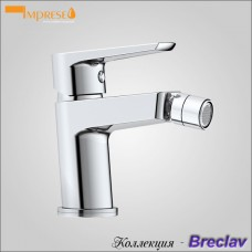 BRECLAV 40245 - смеситель для биде
