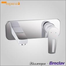 BRECLAV VR-05245 W - смеситель для раковины настенный