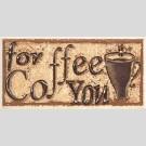 Opoczno - Sagra coffee фриз