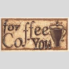 Sagra coffee фриз