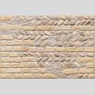 Reallonda - Brick Stone Ivory плитка для стен