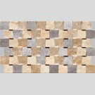 Reallonda - Kubik Beige плитка для стен