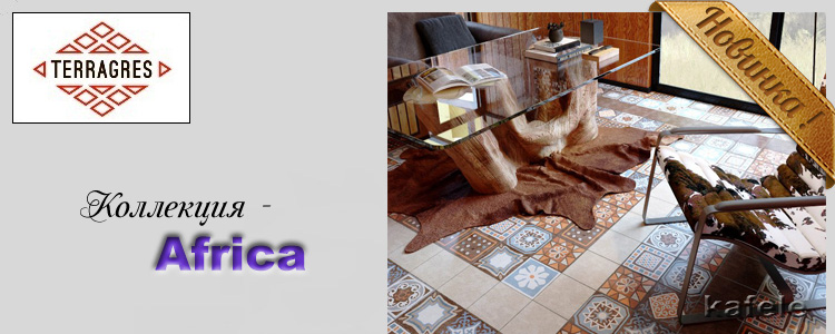 Terragres africa, керамогранит