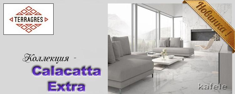 Terragres - calacatta extra, керамогранит