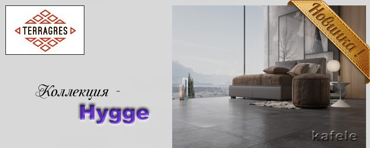 Terragres - hygge, грес
