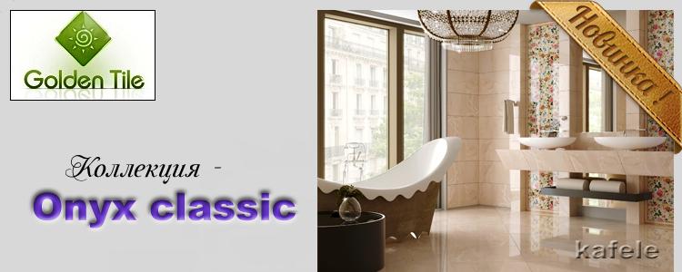Golden Tile - Onyx Classic